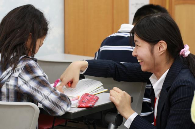 成基学園 桂教室の画像・写真